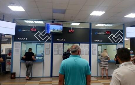 Как Поставить Машину на Учет (2020) Регистрация Авто ✓ Минск
